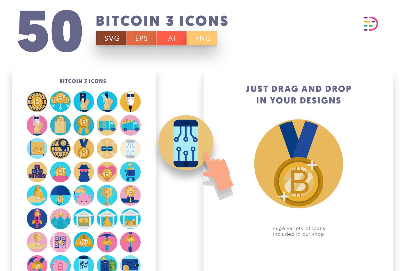 Drag and drop vector 50 Bitcoin 3 Icons