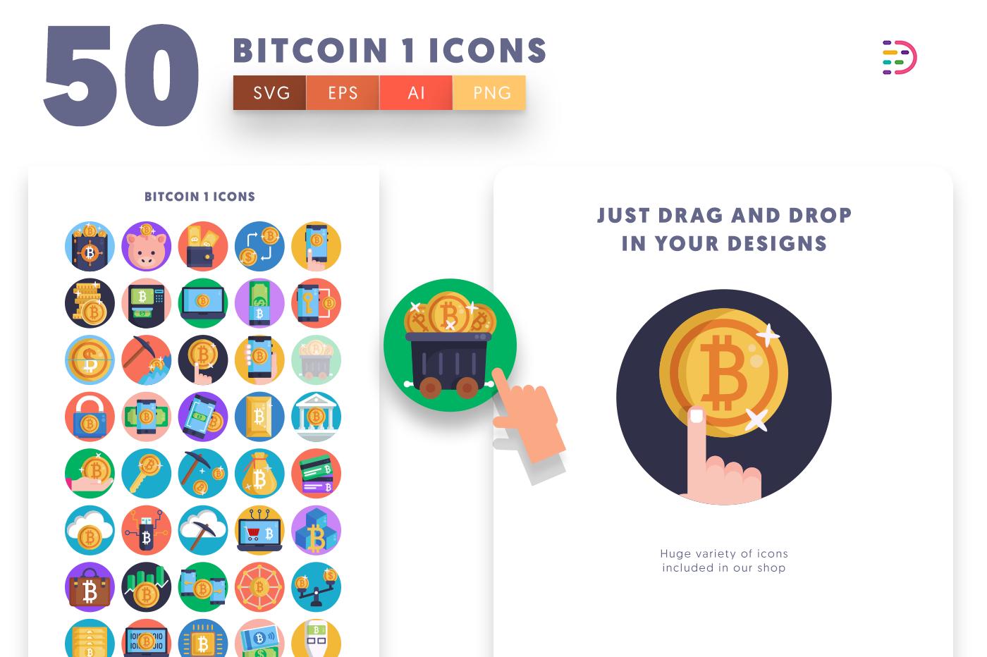 Drag and drop vector 50 Bitcoin 1 Icons