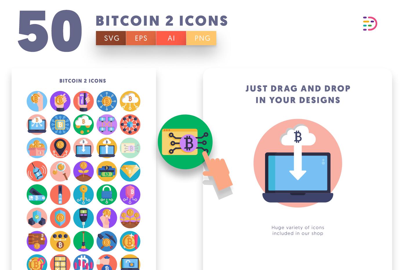 Drag and drop vector 50 Bitcoin 2 Icons